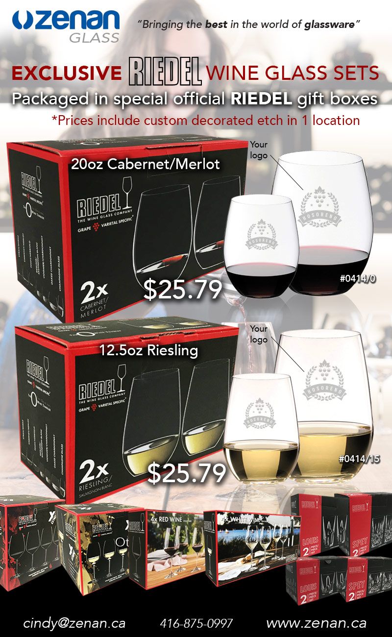 Riedel Box Sets - Stemless Wine