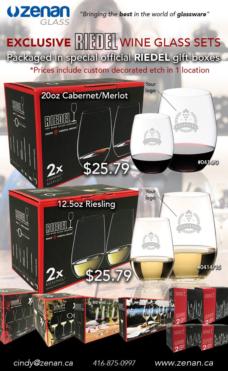 Riedel Box Sets - Stemless Wine
